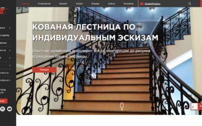 Нижний Новгород, Алексей
