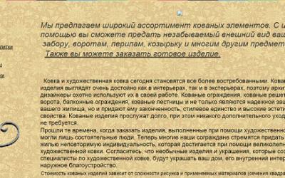 Пермь, Никиров А.А.
