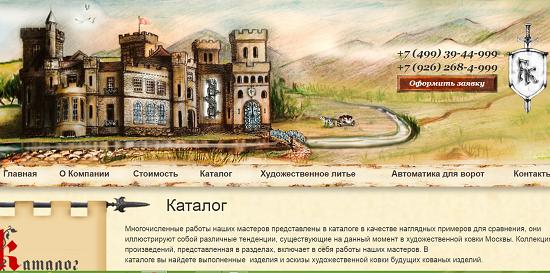 kovka97