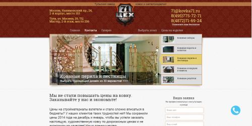 Moskva_71_TSeh