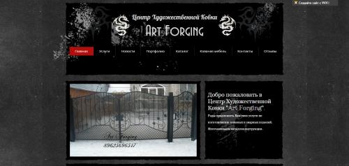 N.Chelny_Art_ Forging
