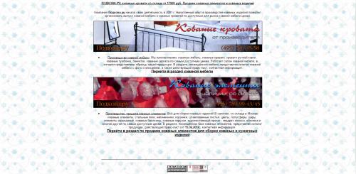 Odincovo_Podkova.ru