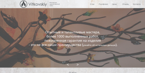 SPb-Vitkovskiy
