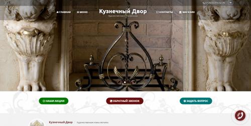 Ekaterinburg-Kuznechnyij-dvor