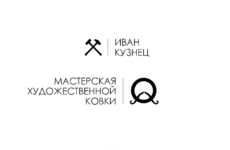 Минск, Иван Кузнец