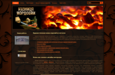 Саранск, Кузница Мордовии