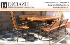 Севастополь, Дизайн+