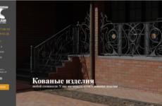 Нижний Новгород, Святослав