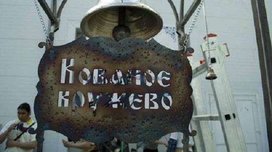 festival-kuznecov-kovanoe-kruzhevo