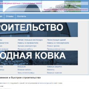 Нижний Новгород, Поволжье-Лемекс
