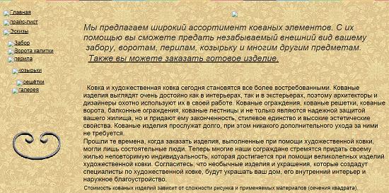 nikirov-a-a