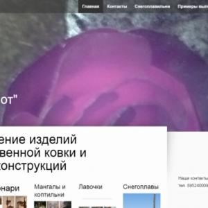 Ижевск, КПК Молот