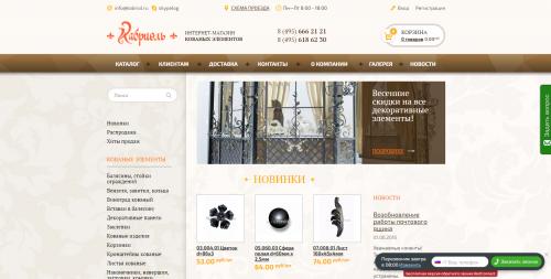 Moskva_Kabrioly