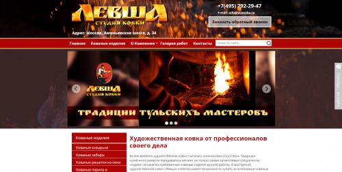 Moskva_Levsha
