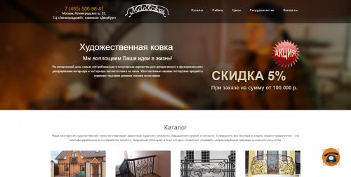Moskva_MosKovka