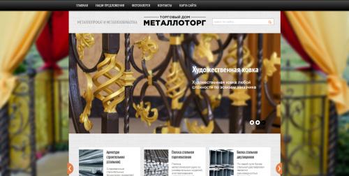 Murom-Metallotorg