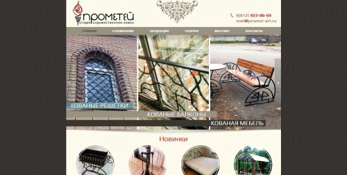 SPb_Prometej