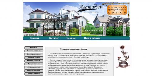 Kazan-AgataZen
