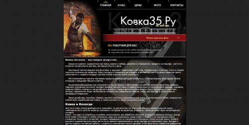 Vologda-Profily-Master