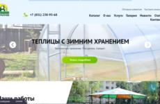 Нижний Новгород, Торговый дом КРУПНОВ