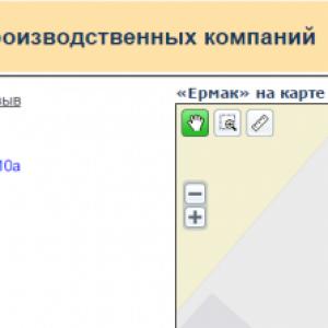 Улан-Удэ, Ермак