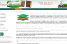 Красноярск, СтройКомплект