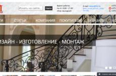 Минск, МеталлКовСтрой