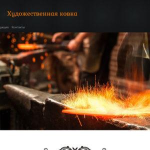 Магнитогорск, ИП Томилов А.В.